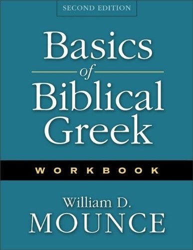 Basics of Biblical Greek: Workbook by William D. Mounce (2003-08-01)