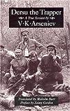 Dersu the Trapper (Recovered Classics) by V. K. Arseniev;Jaimy Gordon(2000-06-08)