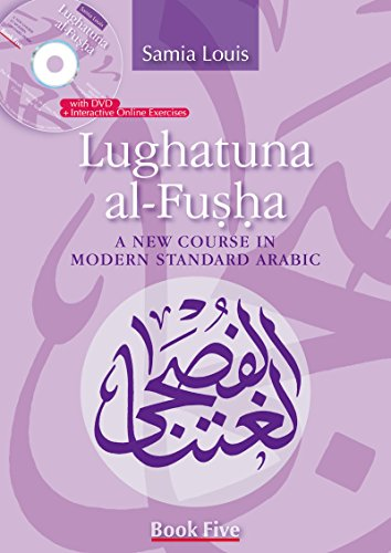 Lughatuna al-Fusha (A New Course in Modern Standard Arabic)