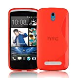 Cadorabo Hülle für HTC Desire 500 Hülle in Inferno Rot Handyhülle aus flexiblem TPU Silikon im S-Line Design Silikonhülle Schutzhülle Soft Back Cover Case Bumper Inferno-Rot