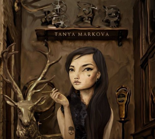 Tanya Markova