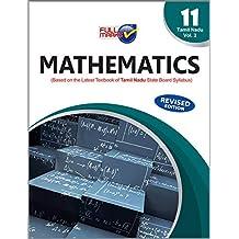 Mathematics (Based On The Latest Textbook Of Tamil Nadu State Board Syllabus) Vol. II Class 11