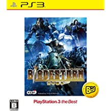 Hundred Years' War PS3 the Best Price revised version BLADESTORM (japan import)