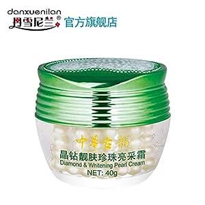 Fission Original The Chinese Danxuenilan Diamond pearl bright cream brightening moisturizing