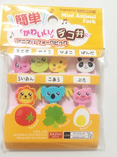 Obere Pick (Bento Box, Mini-Spieß Tiere Lebensmitteln Typ Gabel-Set, 7 Stück)