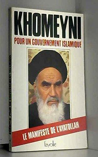 Pour un gouvernement islamique