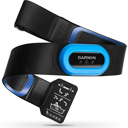 Garmin HRM-Tri Premium HF-Brustgurt -Laufen, Radfahren, Schwimmen, speziell für Triathlon