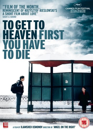 Bild von To Get To Heaven First You Have To Die [DVD] [UK Import]