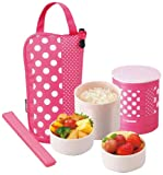 Zojirushi Stainless Vacuum insulated Lunch Box, 1.23 Litres, Pink (SZ-JA-02-PA)