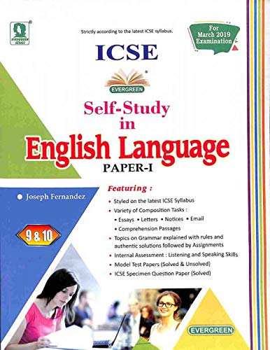 Evergreen ICSE Self Study - English Literature - Class 9