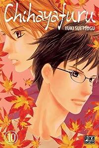 Chihayafuru Edition simple Tome 10