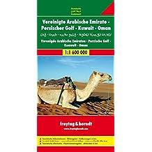 Emirats Arabes Unis, Golfe Persique, Koweït, Oman : 1/1 600 000