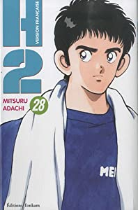 H2 Edition simple Tome 28