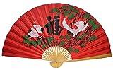 AAF Nommel®, Großer Dekofächer 050 aus Papier und Bambus, Geöffnet ca 160 cm breit!