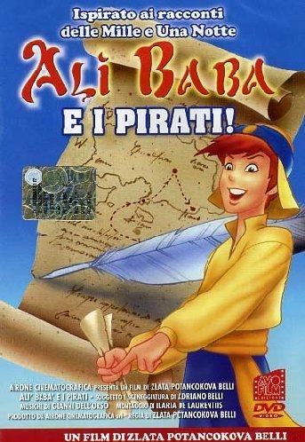 al-bab-e-i-pirati