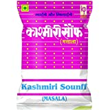 Kashmiri SOUNFF (100 Grams Pack of 10 Pouches)