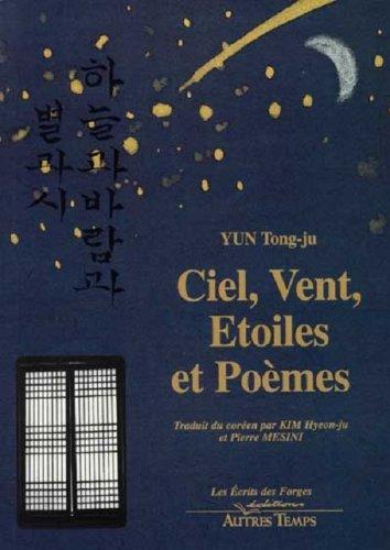 Ciel, vent, étoiles et poèmes