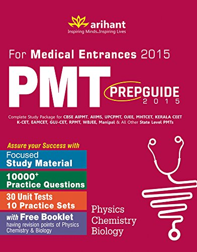 Prep-Guide to PMT 2015 (Old Edition)