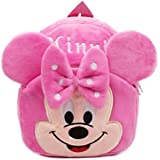 Blue Tree School Bag For Kids/Girls/Boys/Children Plush Soft Bag Backpack Minnie Cartoon Bag Gift For Kids Cartoon Toy Cute Birthday Return Gift/ School Bag/ Travelling Carry Picnic Bag/ Teddy Bag For Children (Pink_3 To 5 Year)