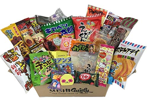 30 Japanische Süßigkeit Geschenke DAGASHI set süss Sortiment - Halloween Süßigkeiten