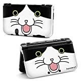 Supremery New Nintendo 3DS XL Case Hülle Kunststoff-Shell Hard Cover - Katze 1