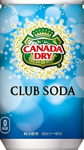 canada-dry-club-soda-160ml-cans-30-pieces-3-boxes
