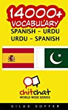 14000+ Spanish - Urdu Urdu - Spanish Vocabulary