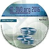 M-DVD.Org 2016 - DVD-Manager - DVD-, Blu-ray- & Cover-Verwaltung mit DVD-Archiv Bild
