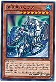 Yu-Gi-Oh! LVAL-JP040 - Mobius the Mega Monarch - Rare Japan