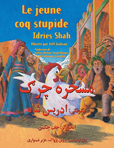 Le Jeune coq stupide: Edition français-pachto