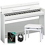 Yamaha Arius YDP-S52 WH - Set de piano digital con banco, auriculares y cuaderno de música (88 teclas, curva de velocidad, atril para notas, cubierta para el teclado), color blanco