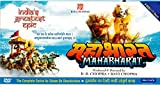 #9: Mahabharat