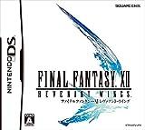 Final Fantasy XII Revenant Wings Nintendo DS Japanese Game japan