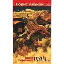 Tam... (Popular Fiction)