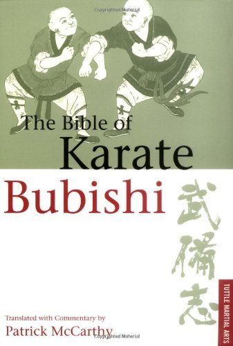 The Bible of Karate: The Bubishi (Tuttle Martial Arts) by Patrick McCarthy (1998-01-09)