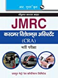 JMRC (Jaipur Metro Rail Corporation Ltd.) Customer Relations Assistant (CRA): Recruitment Exam (Popular Master Guide)