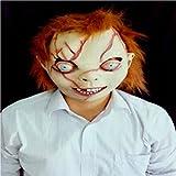 DRSMDR Horror-Alienhauben, Gesichtsmasken, Barshows, Spukhäuser, Gruselige Bühnenbilder, Narben Im Gesicht, Große Augen und Gelbe Haare