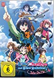 Love, Chunibyo & Other Delusions! - Take On Me (Movie) - DVD