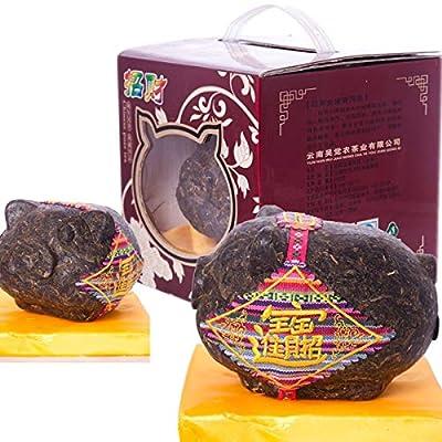 Thé Pu'er chinois 600g ?1.32LB tea Thé cru Puer Thé vert Cadeau artisanal Porc chanceux Vieux arbres Pu erh tea Soins de santé
