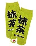 Chaussettes tabi 'Matcha' japonais Split 2-toe Ninja Flip Flop Sandales Geta Senior Socquettes mixte homme femme