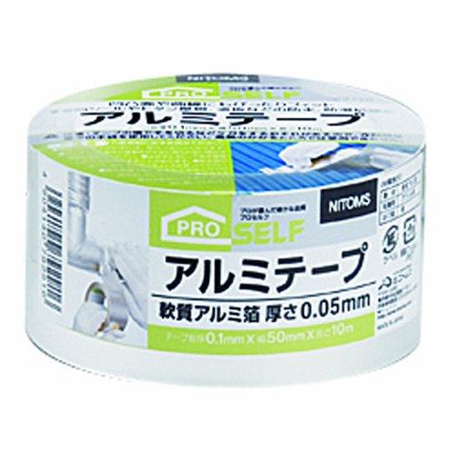 nitto-j3130-aluminium-klebeband-50-mm-x-10-m-silber