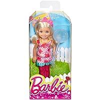 Barbie famiglia Chelsea e amici - BDG400 - rete da pesca