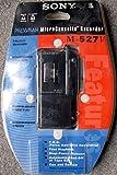 Sony Micro-Cassette Recorder M-527