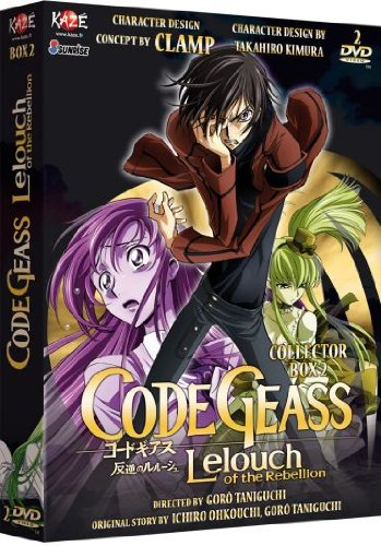 Code Geass Lelouch of the Rebellion - Coffret 2/3 (Saison 1) [Édition Collector]