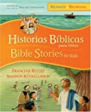 Historias Biblicas para Ninos/ Biblical Stories for Kids