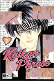 Kaikan Phrase 02 - Mayu Shinjo