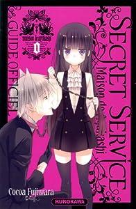 Secret Service - Maison de Ayakashi - Guide officiel Edition simple One-shot