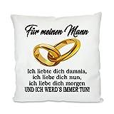 Lieblingsmensch Kissen mit Motiv Modell: Ich liebte Dich Damals… -