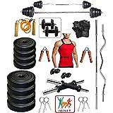 Bodyfit 20 Kg Weight Set+ 5 Ft Rod + 3 Ft Curl Rod +Gym Accessories with Gym Vest