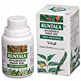 #7: Vibha Natural Kuntala Ayurvedic Hair Oil, 100 ml